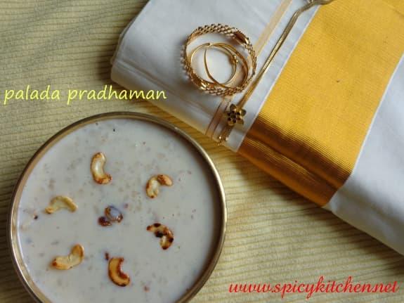 palada-pradhaman